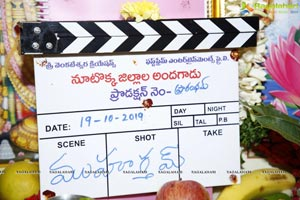 Nootokka Jillala Andagadu Movie Muhurat
