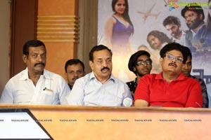 Planning Movie Press Meet