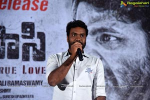 Prema Pipasi Movie Teaser Launch
