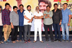 Ragala 24 Gantallo Movie Song Launch