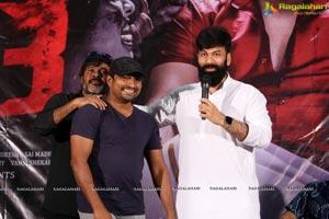 Raju Gari Gadhi 3 Pre Release
