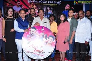 Seenu Venu Movie Audio Launch