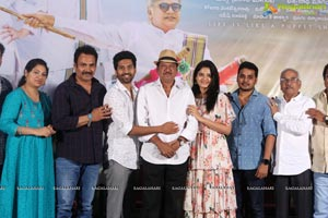 Tholubommalata Movie Press Meet