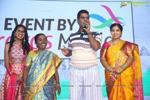 Tupaki Ramudu Pre-Release Event