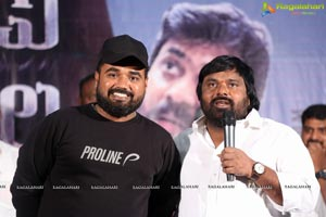 Yedu Chepala Katha Press Meet
