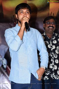 Yerra Cheera Lyrical Video Song Launch