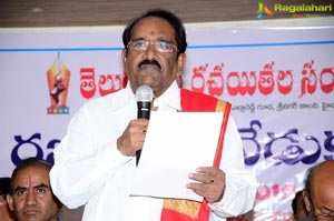 Telugu Cine Writers Association 'Rajathothsavam' Press Meet