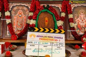 Aadalloo Meeku Johaarlu Movie Opening