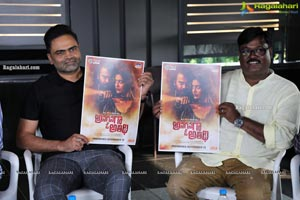 Anaganaga O Athidhi First Look Poster Launch