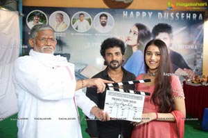 DSR Film Production & Entertainments Movie Opening