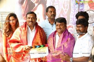 Durga Sree Film Production No 2 Movie Opening matter stills