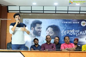 Kalaposhakulu Movie Teaser Launch