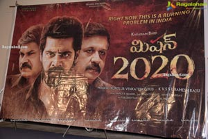 Mission 2020 Movie Trailer Launch