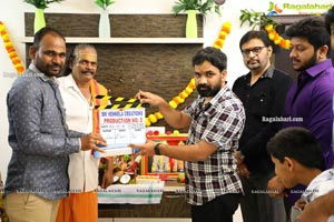 Sri Vennela Creations - Sudhakar Reddy Film Launch