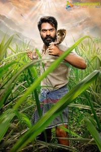 Eeshwarudu Movie Gallery