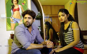 Naatho Aata Movie Gallery