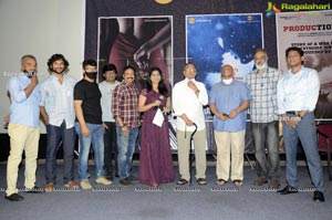 P19 Entertainments Movies Announcement Press Meet