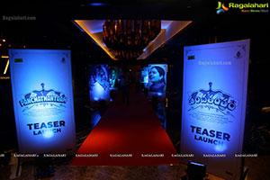 Panchathantram Teaser Launch
