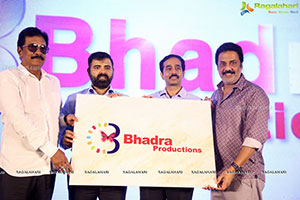Thaggede Ley Movie First Look Launch