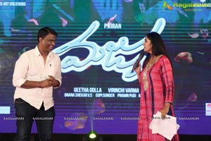 Telugu Cinema Majnu Audio Release
