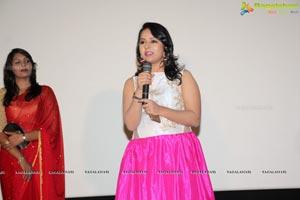 Shiva 143 Premiere