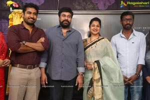 Indrasena Poster Launch