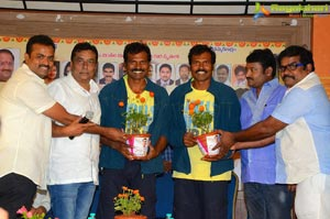 Manam Saitam Press Meet