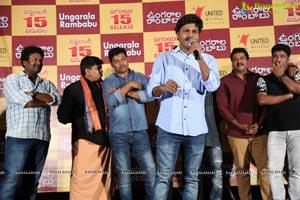Ungarala Rambabu Pre-release