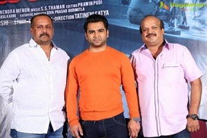 Veedevadu Trailer Launch
