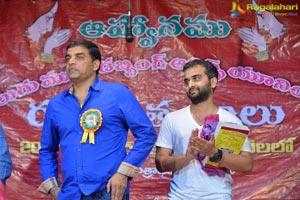 Dil Raju Telugu Dubbing Artists