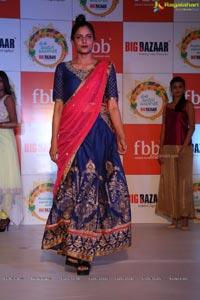 fbb Special Dasara Collection 2017