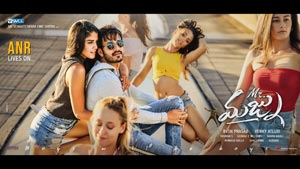 Mr Majnu - Akhil - Venky Atluri - SVCC Film Posters