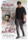 Mr Majnu Pre-release Event 19th Jan 2019 Poster