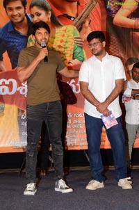 Aishwaryabhimasthu Audio Release