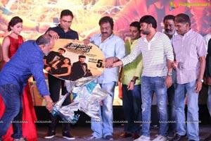 Bhale Manchi Chowka Beram Audio Launch