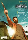 Gopichand Chanakya Vinayaka Chaviti Wishes Poster