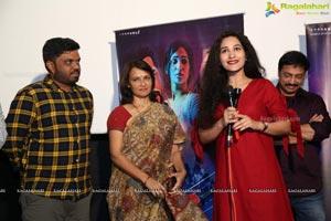 Oka Chinna Viramam First Song Launch
