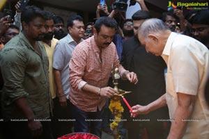 Oorantha Anukuntunnaru Pre-Release Event