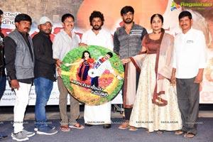 Rayalaseema Love Story Audio Launch