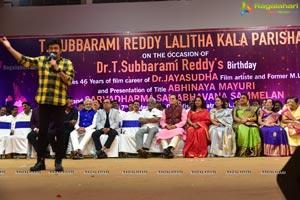 TSR Abhinaya Mayuri Award Presentation To Jayasudha