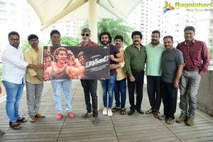 Vital Vadi First Look Launch