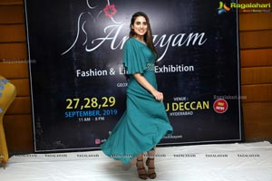 Arkayam Exhibition Curtain Raiser
