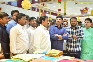 Maangalya Shopping Mall Launch at Kukatpally