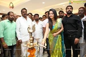 Srika Shopping Mall Launch at Mehdipatnam