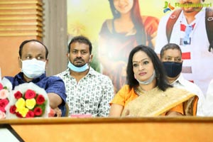 Akhila Movie Title Launch Event