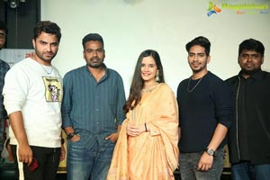 Amaram Akhilam Prema Audio Launch