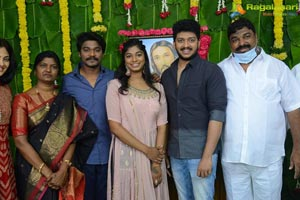 Deyyamtho Sahajevanam Movie Opening