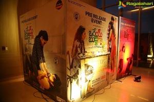 Orey Bujjiga Movie Pre-Release Event