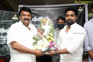 Question Mark Movie First Look Poster Launch