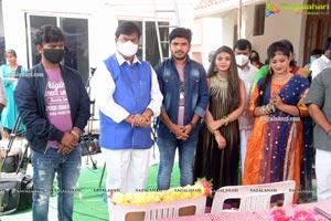 Rajput Movie Opening